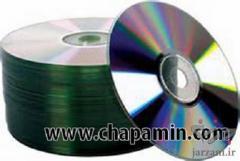 چاپ روی سی دی امین