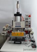 دستگاه طلاکوب پنوماتیک رومیزی 20 در 30 مدل 2017