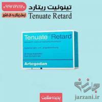 قرص لاغری تینوئیت رتاد Tenuate Retad ساخت آلمان