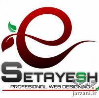 طراحی وب سایت، اپلیکیشن اندروید، ios، سئو,سرور
