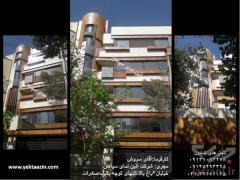 نمایندگی ترمو وود اصفهان