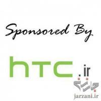 نمایندگی خدمات htc
