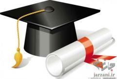 دوره های آموزش مجازی و غیر حضوری