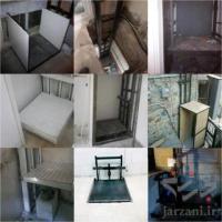 بالابر صنعتي و ساختماني