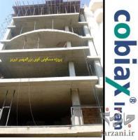 سقف کوبیاکس در تبریز
