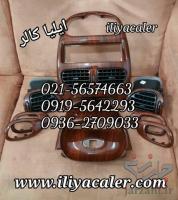 دستگاه هیدروگرافیک 09195642293 ایلیاکالر