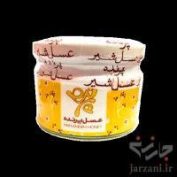 فروش عسل شیر برای اولین بار در تبریز