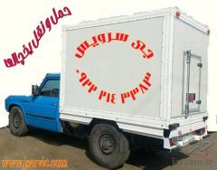 تاکسی بار یخچالی بوشهر