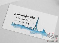 تدریس زبان فرانسه در شیراز