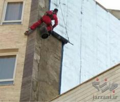 پیچ کوبی نمای ساختمان بدون داربست در اذربایجانشرقی/شستشو ودرزگیری نمای ساختمان بدون بالابر در تبریز