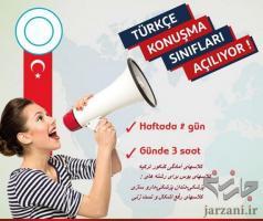 کنکور پزشکی ترکیه