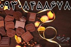 تولید شکلات سفارشی ، تبلیغاتی در مشهد