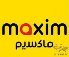 استخدام راننده آقا و خانم در شرکت ماکسیم