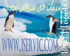 حمل و نقل یخچالی در تبریز- آذرشهر-بناب- عجب شیر- سراب- شبستر- مراغه- مرند- ملکان- ممقان