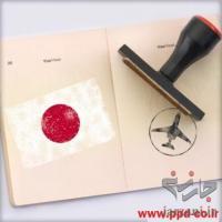 اخذ ویزای کار ژاپن