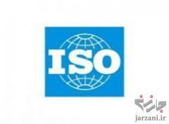 گواهینامهISO9001