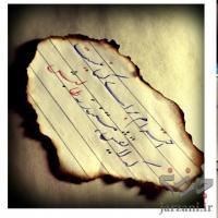خوشنویسی خودکاری فارسی و انگلیسی