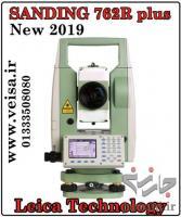 فروش توتال استیشن جدید 2019  Sanding 762R plus