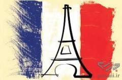 تدريس خصوصي، ترجمه زبان فرانسه و مشاوره پايان نامه