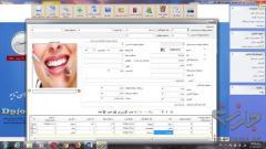 نرم افزار مدیریت ( حسابداری) مطب و نوبت دهی