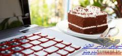 شیرینی فروشی آنلاین لیدوجینو