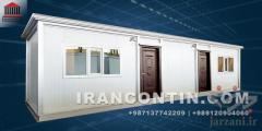 ایران کانتین؛ برترین برند ساخت کانکس در ایران