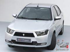 ثبت نام ماشین ایران خودرویی