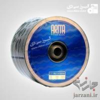 سی دی خام آریتا