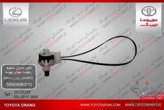 فروش کابل کنترل مخلوط رطوبت هوای تهویه وسایرقطعات اصلی نوواستوک خودروهای تویوتا/لکسوس/بنز/کیا/هیوندا