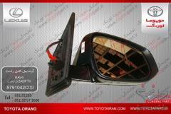 فروش  آینه بغل کامل راست  وسایرقطعات اصلی نو و استوک خودروهای  تویوتا/لکسوس/بنز/کیا/هیوندا/بی ام و