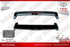 فروش بال عقب سبز رنگ وسایرقطعات اصلی نو و استوک خودروهای  تویوتا/لکسوس/بنز/کیا/هیوندا/بی ام و