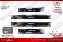 فروش پارکابی ال ای دی دار    وسایرقطعات اصلی نو و استوک خودروهای  تویوتا/لکسوس/بنز/کیا/هیوندا
