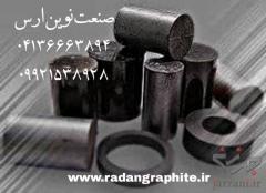 بلوک های گرافیتی SGL ضد سایش ، تحت فشار آلمانی
