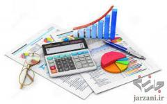آموزش حسابداری اصفهان