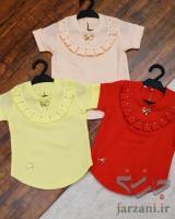 تولیدی لباس بچهگانه