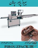 دستگاه بسته بندی کیک در ماشین سازی پیروز پک با قیمت عالی