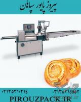 دستگاه بسته بندی کلوچه در ماشین سازی پیروزپک با قیمت استثنایی
