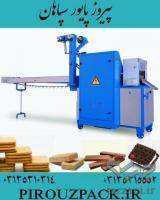 دستگاه بسته بندی شوکورول با قیمت مناسب در ماشین سازی پیروزپک09130213650