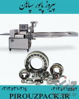دستگاه بسته بندی کلید کولر حرفه ای در ماشین سازی پیروزپک