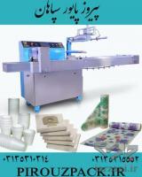 دستگاه بسته بندی برس ظرفشویی با کیفیت عالی در ماشین سازی پیروزپک
