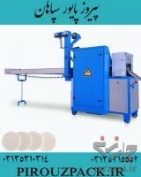 دستگاه بسته بندی لوازم بهداشتی در ماشین سازی پیروزپک با قیمت مناسب