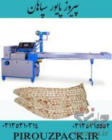 دستگاه بسته بندی نان سنتی در ماشین سازی پیروزپک 09130213650
