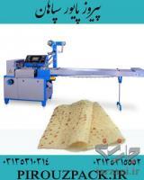 دستگاه بسته بندی نان برش خورده بدون دخالت دست در ماشین سازی پیروزپک
