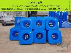 قیمت فروش عمده انواع هواده اسپلش و تجهیزات پرورش ماهی