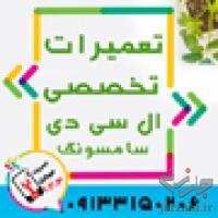 تعمیر فوری موبایل در اصفهان با کمترین قیمت
