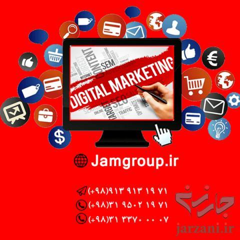 بازاریابی اینترنتی توسط گروه متخصص