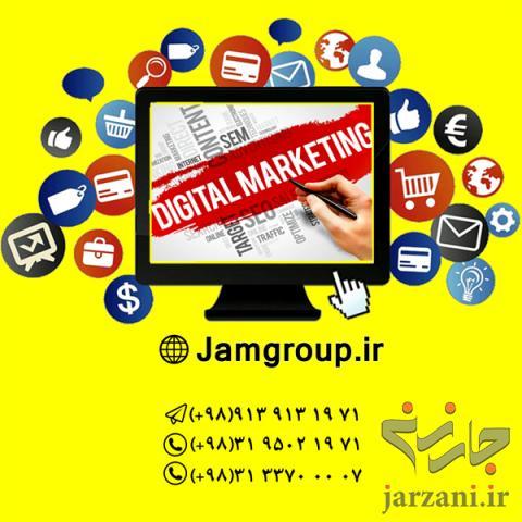 برندینگ آنلاین در اصفهان با تیمی مجرب