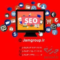 مشاوره سئو توسط مشاوران بازاریابی اینترنتی جَم