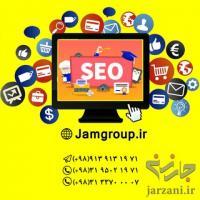 افزایش رتبه وب سایت توسط گروه ماهر 09139131971