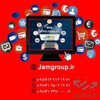 طراحی سایت توسط تیمی مجرب